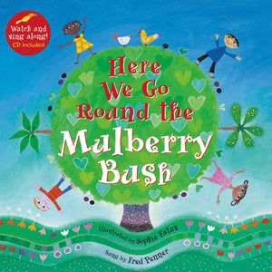 (3 Ea) Here Go Round The Mulberry Bush