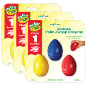 (3 Pk) Washable Palmgrasp Crayons 3 Per Pack My First Crayola