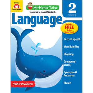 HOME TUTOR LANGUAGE GR 2 WORD