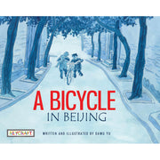 A Bicycle In Beijing - Student Spotlight