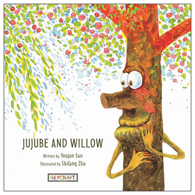Jujube And Willow - Student Spotlight
