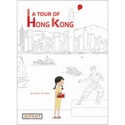 A Tour Of Hong Kong - Student Spotlight