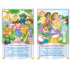 (2 St) Bb Set Childrens Bible Songs