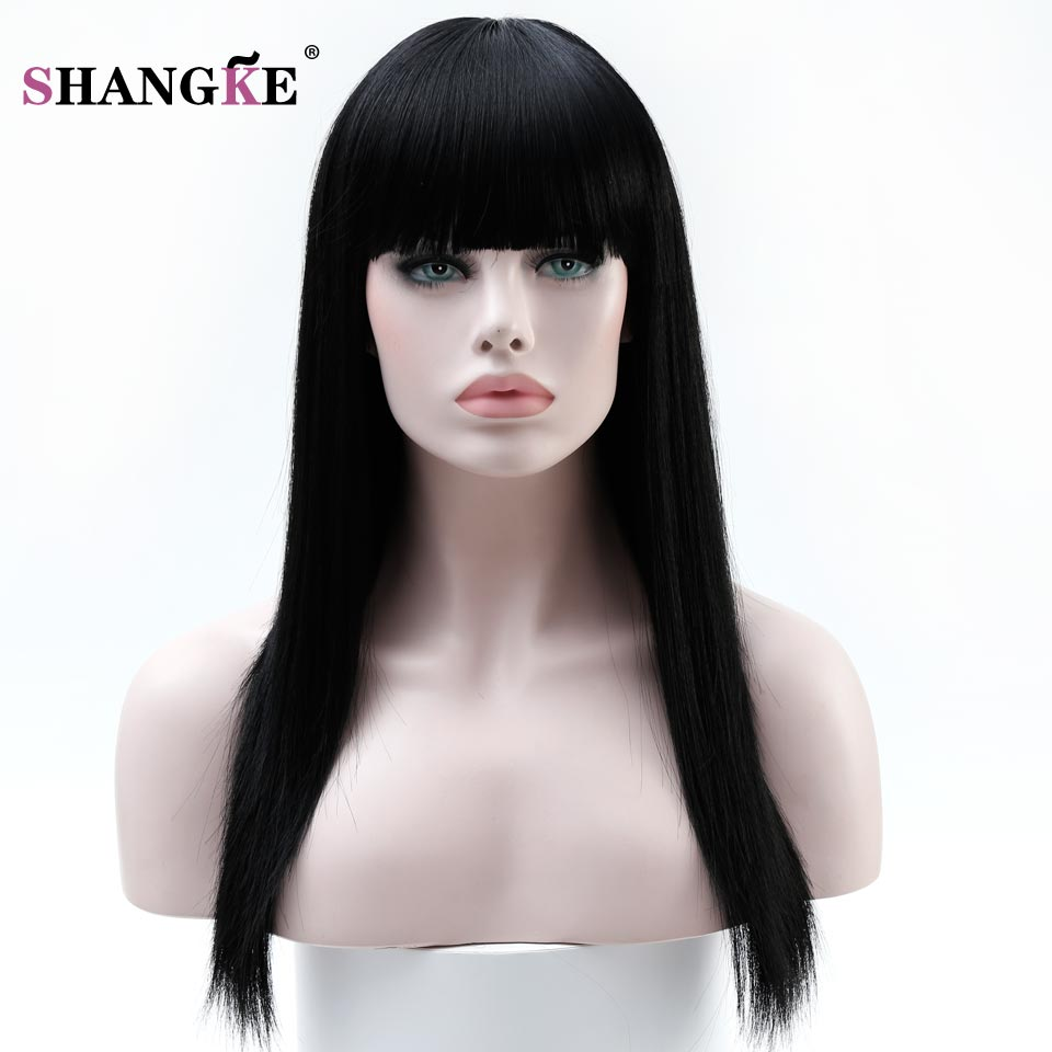 22'' Long  Hair Wigs For Women Synthetic Wigs