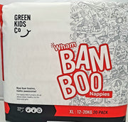 Bamboo Nappies - Green Kids Co