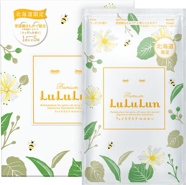 {LULULUN} HOKKAIDO PREMIUM MASK HONEY LIMITED EDITION 5 PCS