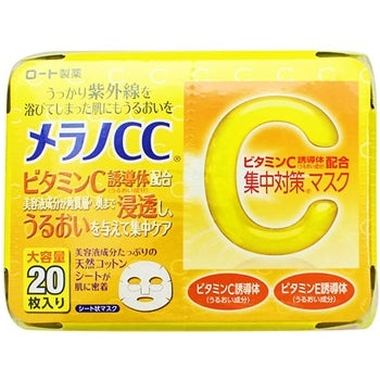 {MENTHOLATUM} ROHTO MELANO CC CONCENTRATION MEASURES MASK