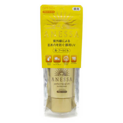 {SHISEIDO} ANESSA PERFECT FACIAL UV SUNSCREEN (SPF50+ PA++++