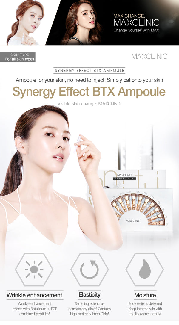 {MAXCLINIC} SYNERGY EFFECT BTX AMPOULE SET 14PCS