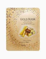 {ESFOLIO} GOLD ESSENCE MASK SHEET