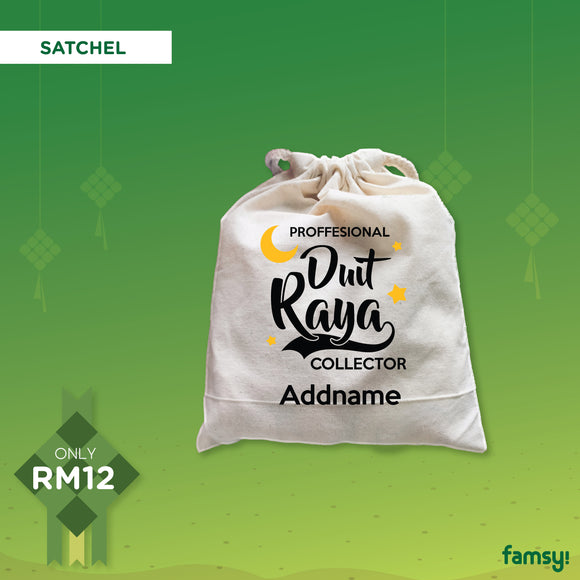 Duit Raya Collector Pouches