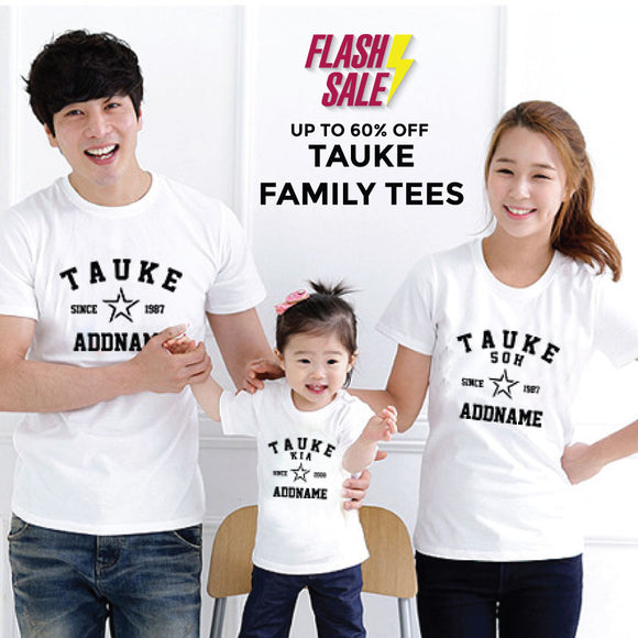 FLASH SALE - Tauke Addname Since Year Family Edition