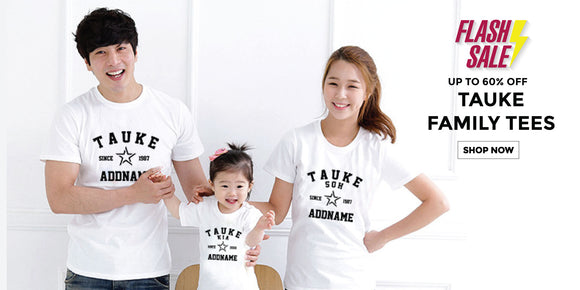 Babywears personalised baby and family clothing online 1 negle Gallery