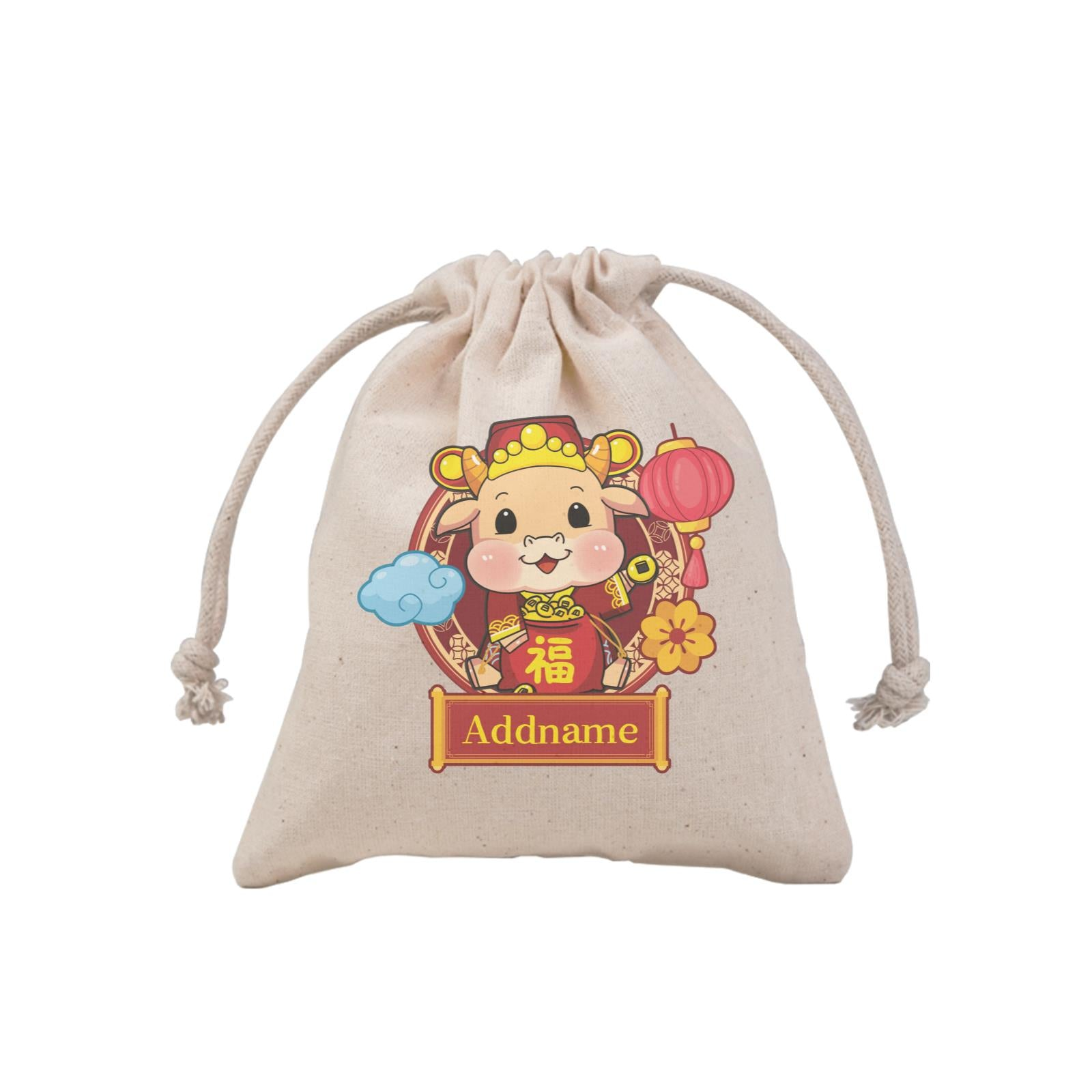 [CNY 2021] Cow of Wealth MP Mini Pouch
