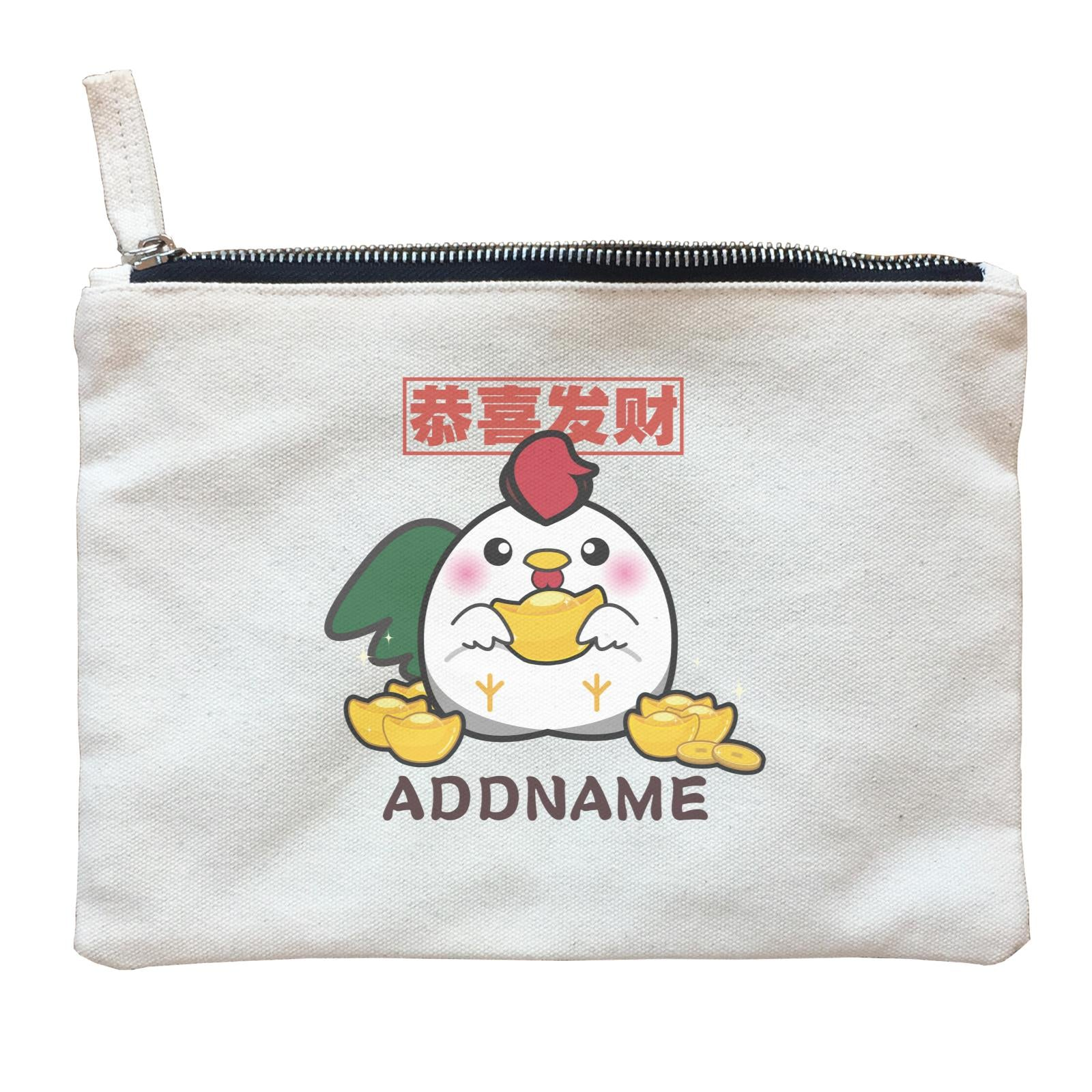 Ultra Cute Zodiac Series Chicken Accessories Zipper Pouch