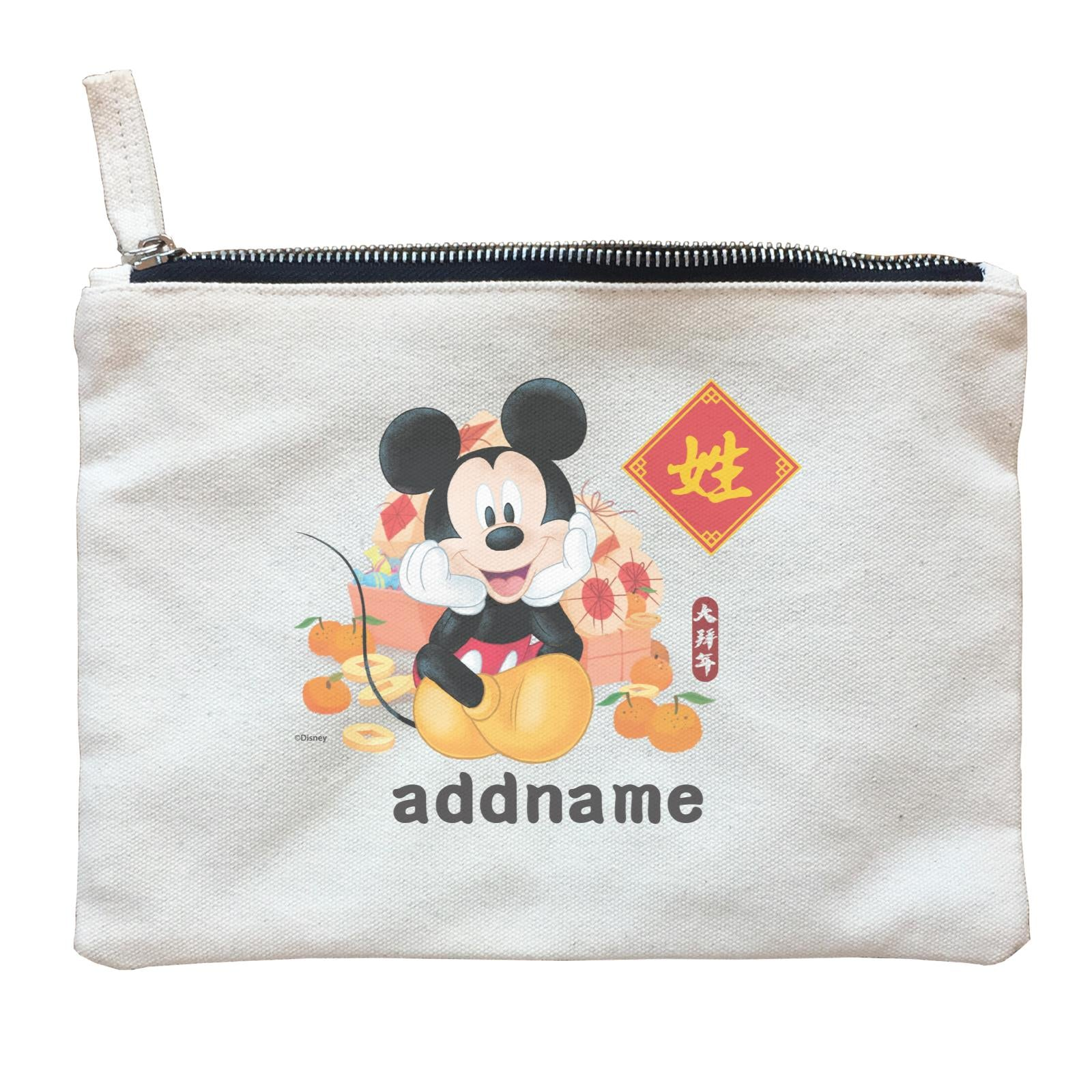 Disney CNY Mickey With Mandarins and Gold Elements Personalised ZP Zipper Pouch
