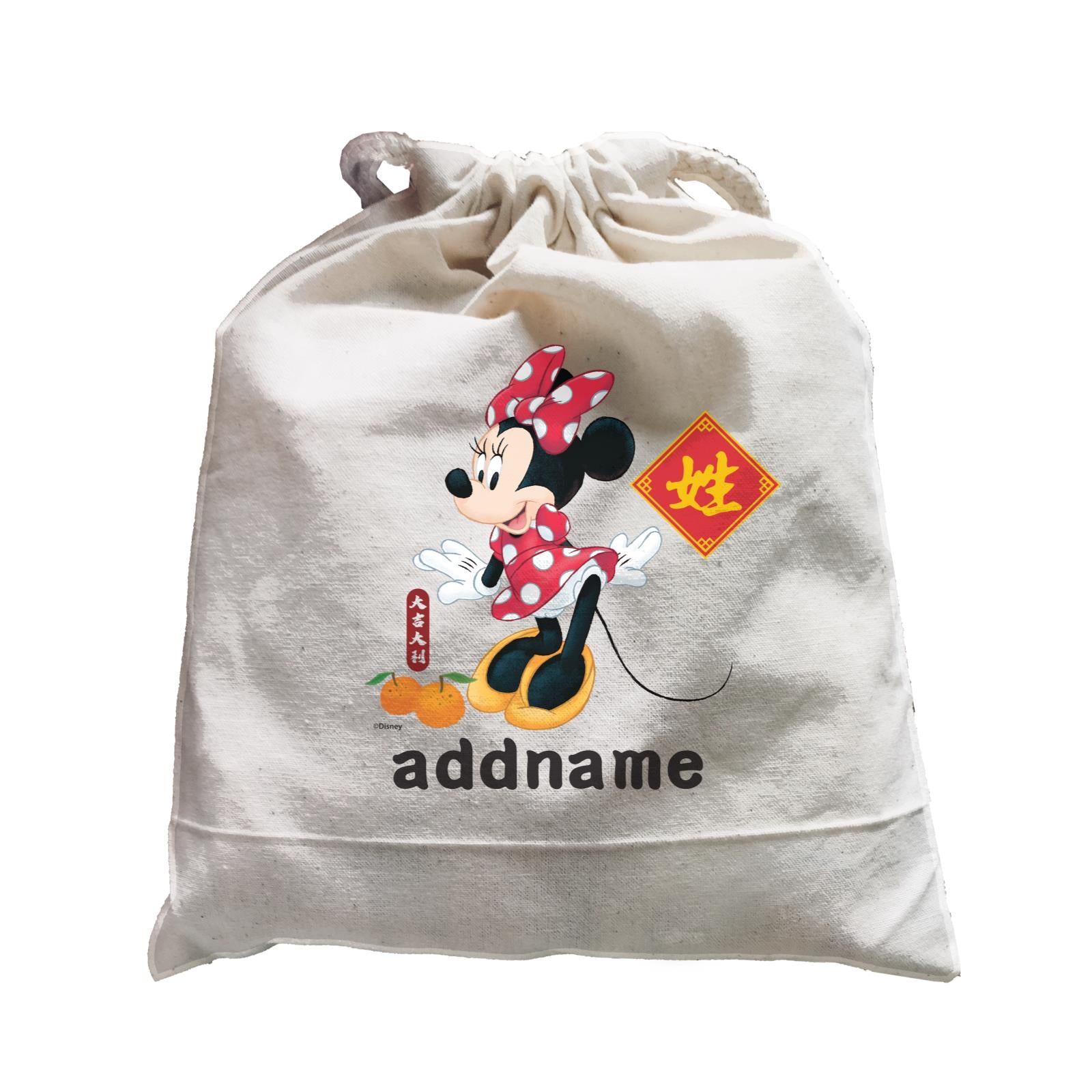 Disney CNY Minnie With Prosperity Elements Personalised SAT Satchel