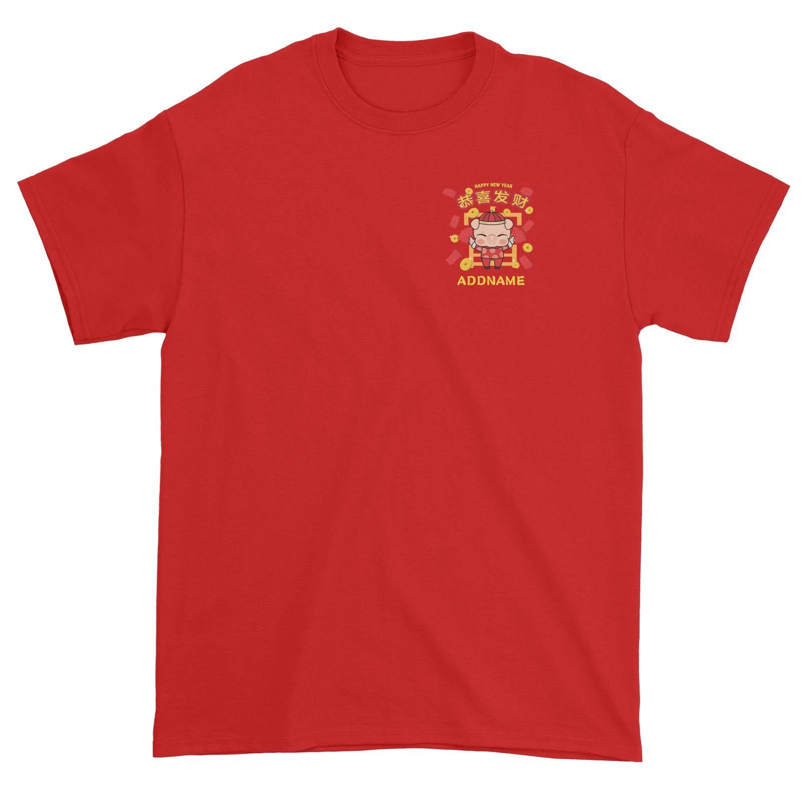 Prosperity Pig with Red Packets and Gold Coins Shower Pocket Design Unisex T-Shirt
