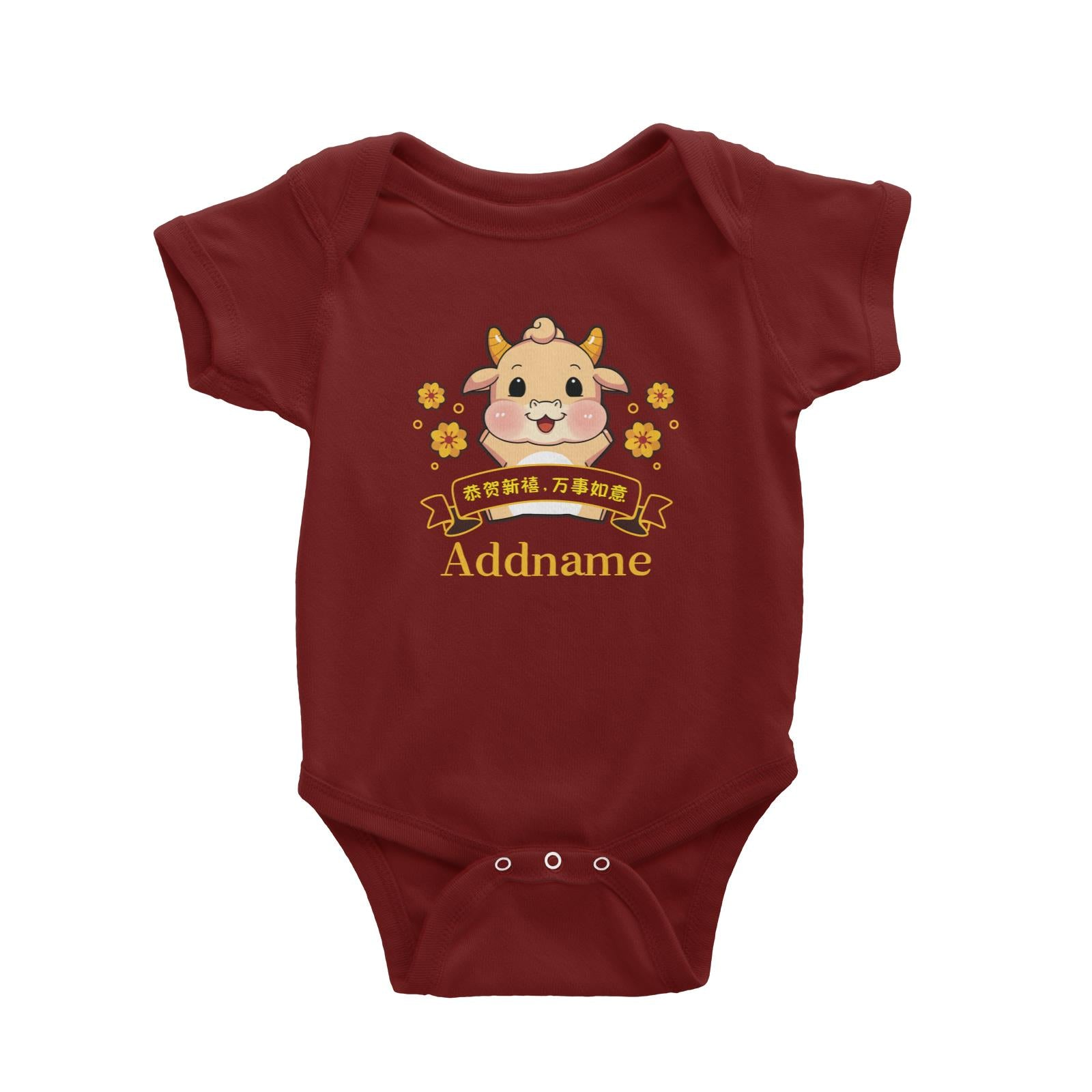 [CNY 2021] Golden Cow with Chinese New Year Wishes Baby Romper