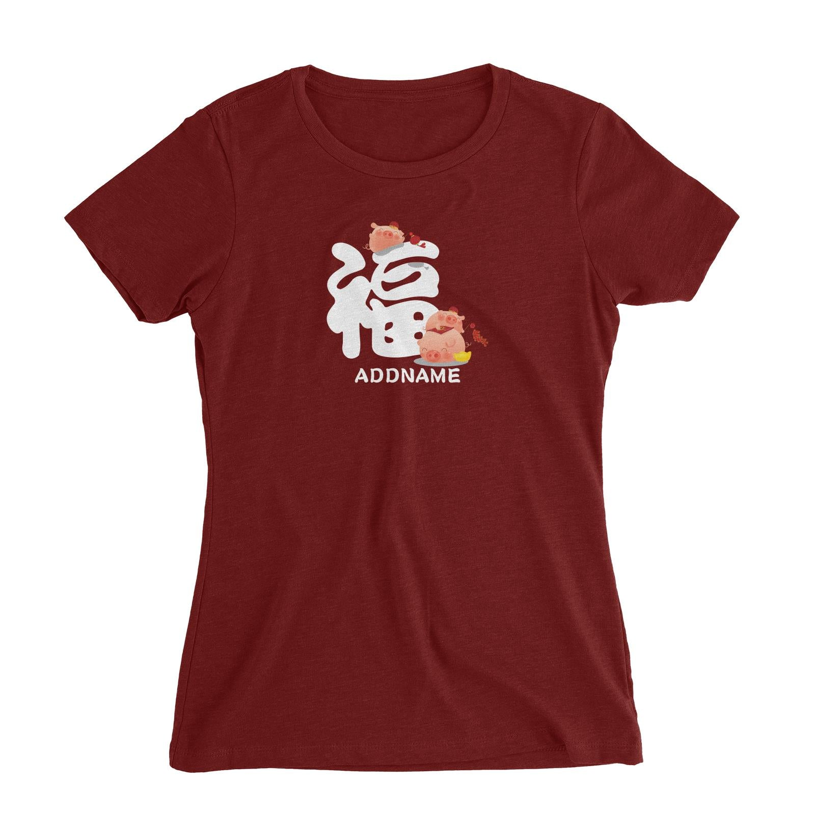 Chinese New Year Pig Group With Happiness Emblem Addname Women Slim Fit T-Shirt