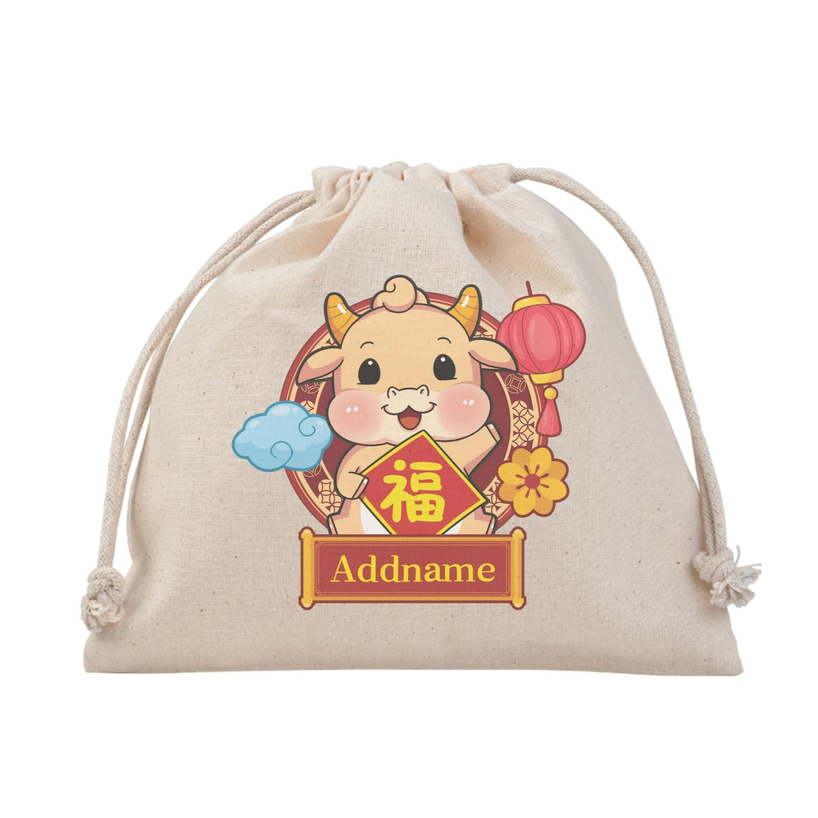 [CNY 2021] Golden Cow with Spring Couplets Satchel