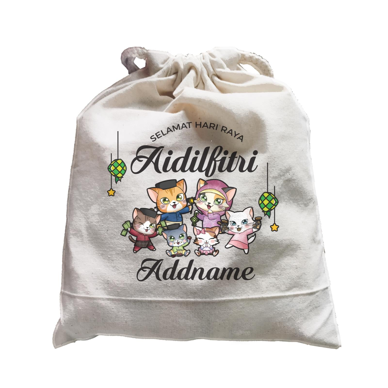 Raya Cute Animals Cat Family Wishes Selamat Hari Raya Aidilfitri Satchel