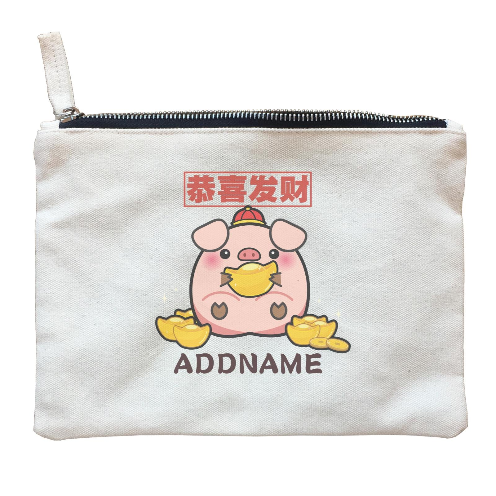 Ultra Cute Zodiac Series Pig Accessories Zipper Pouch