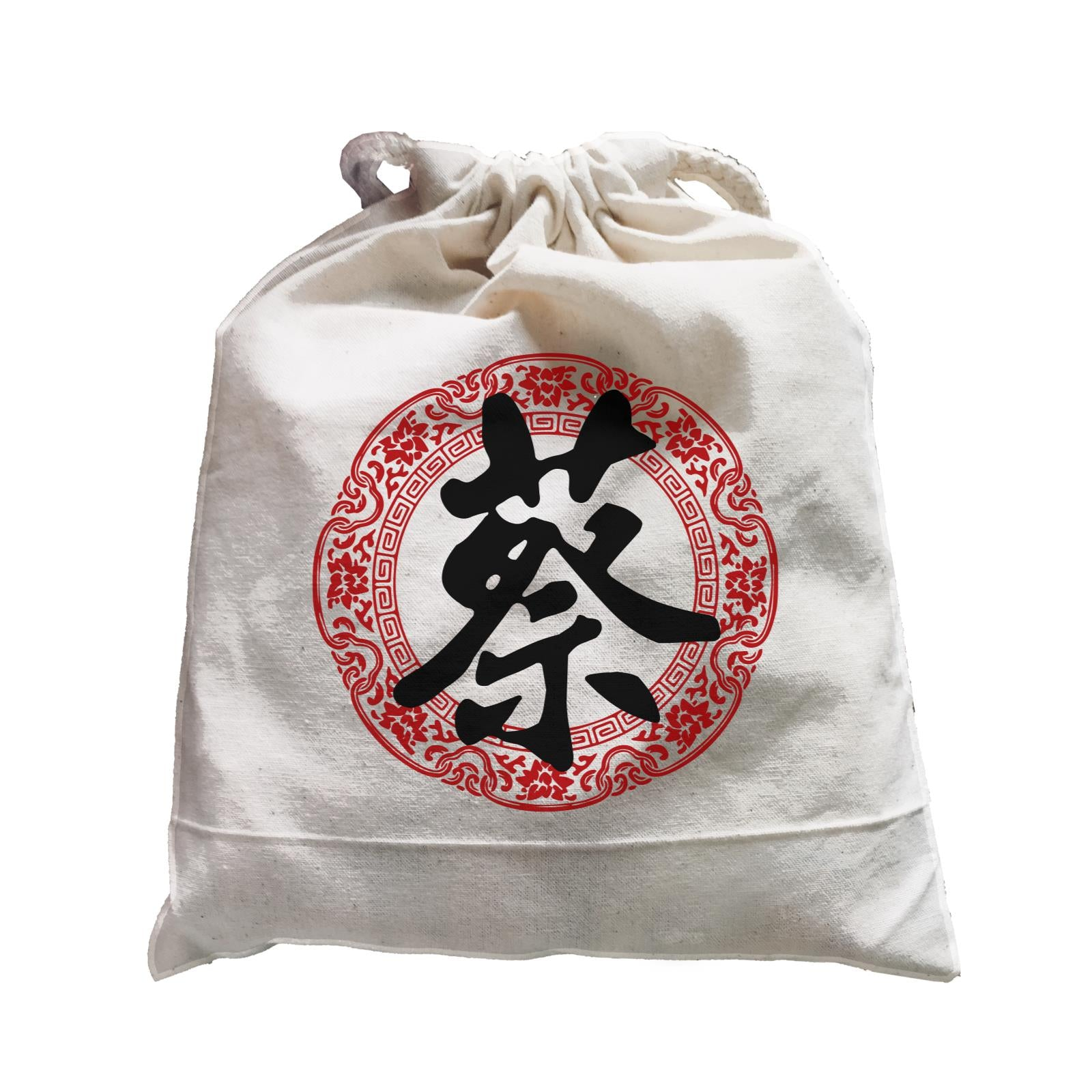 Chinese New Year Surname with Floral Emblem Ang Pao Bag Satchel  Personalizable Designs