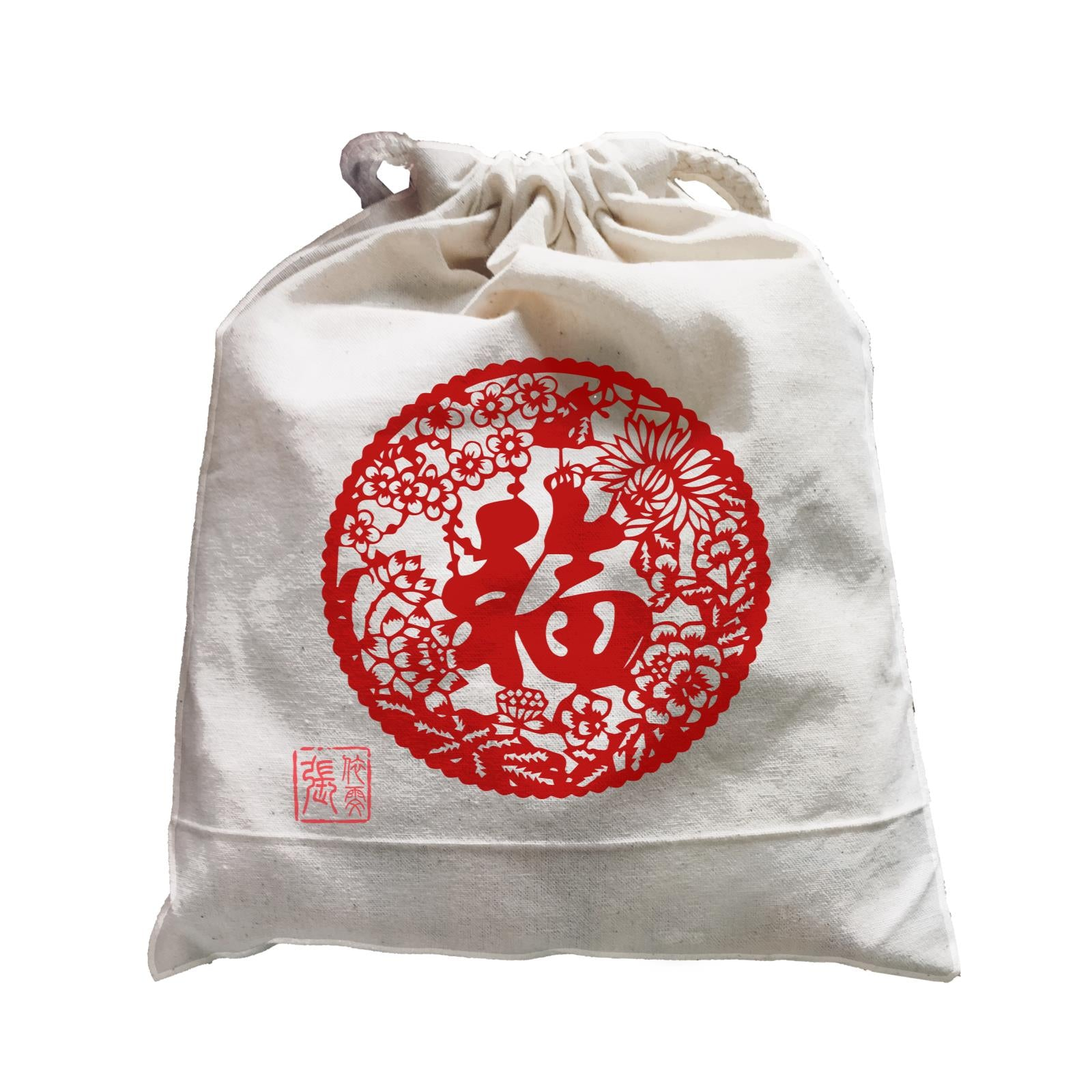 Chinese New Year Prosperity Traditional Ang Pao Bag Satchel  Personalizable Designs