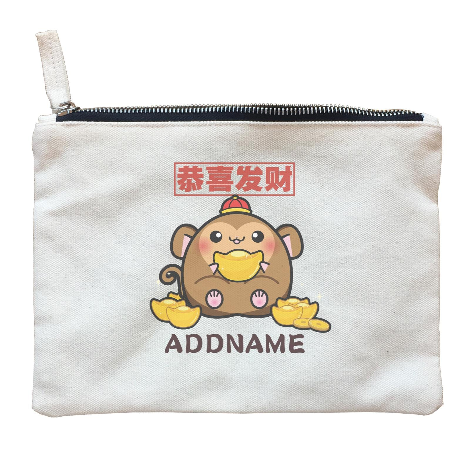 Ultra Cute Zodiac Series Monkey Accessories Zipper Pouch