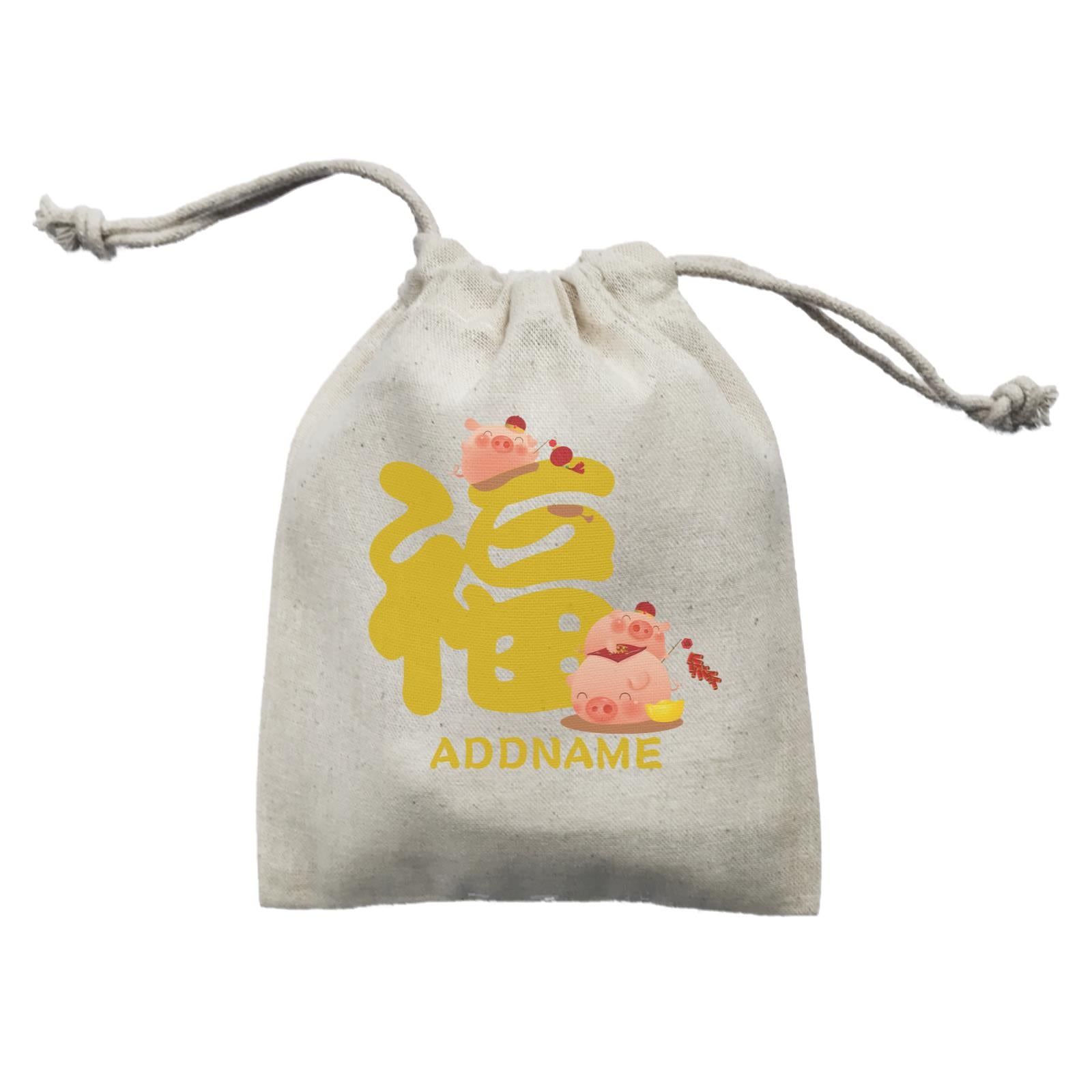 Chinese New Year Pig Group With Happiness Emblem Addname Mini Accessories Mini Pouch