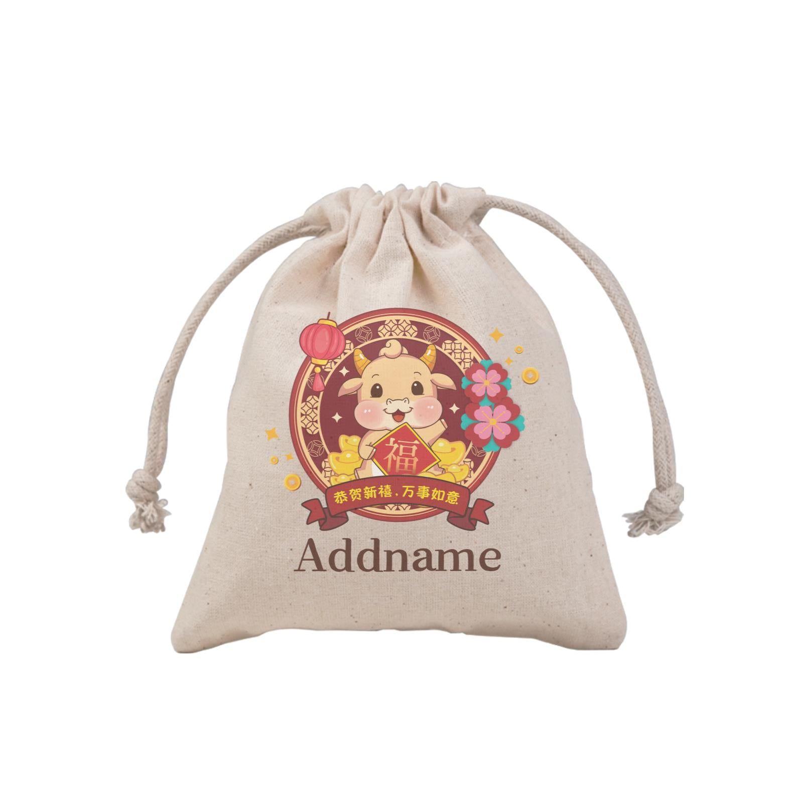 [CNY 2021] Golden Cow with Blooming Gold Border MP Mini Pouch