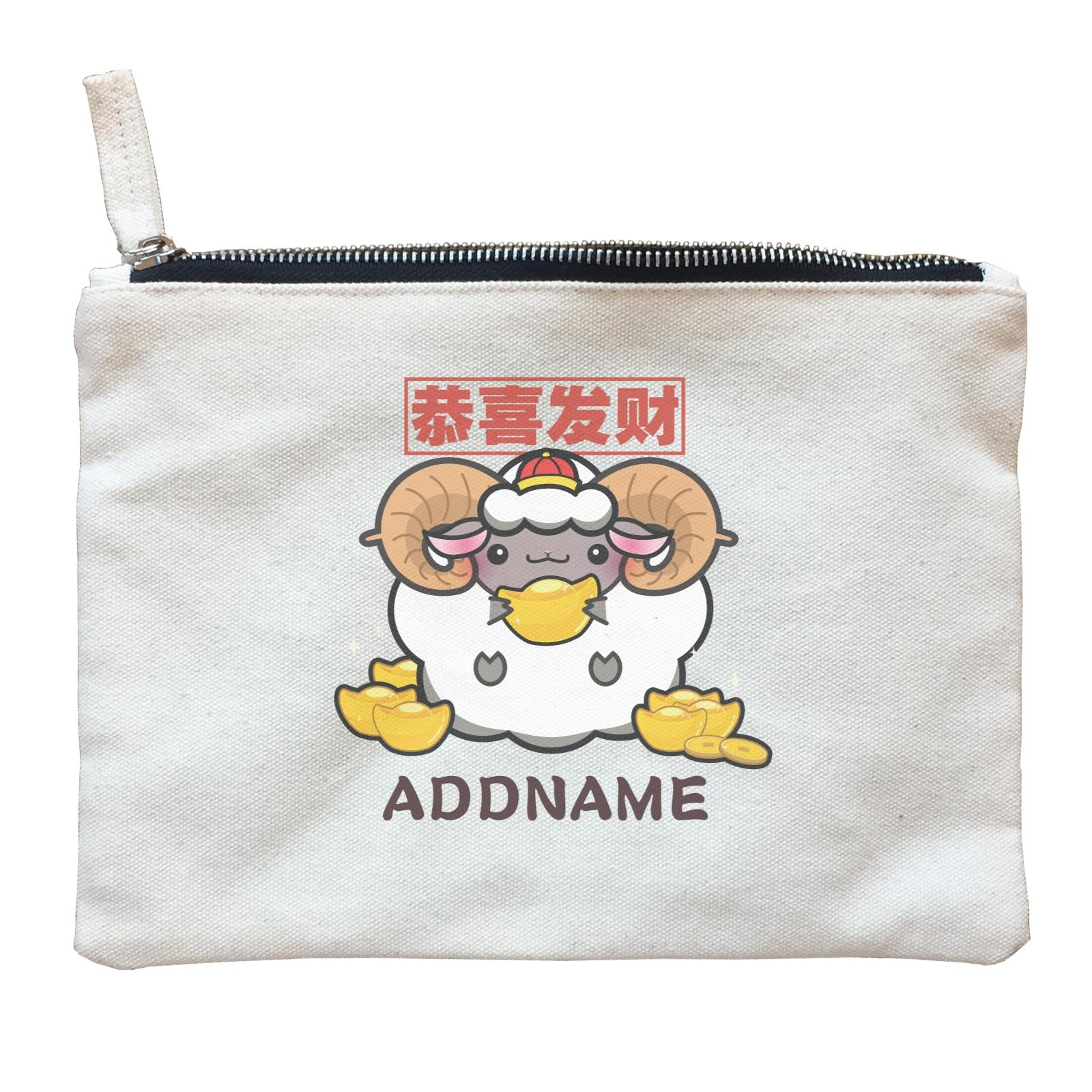 Ultra Cute Zodiac Series Sheep Accessories Zipper Pouch