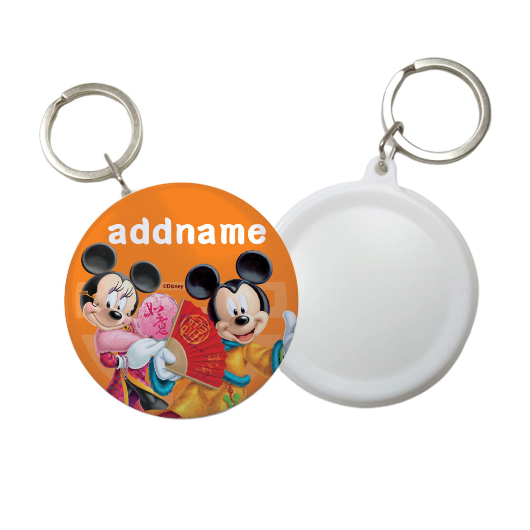 Disney CNY Mickey Button Badge with Key Ring (58mm)