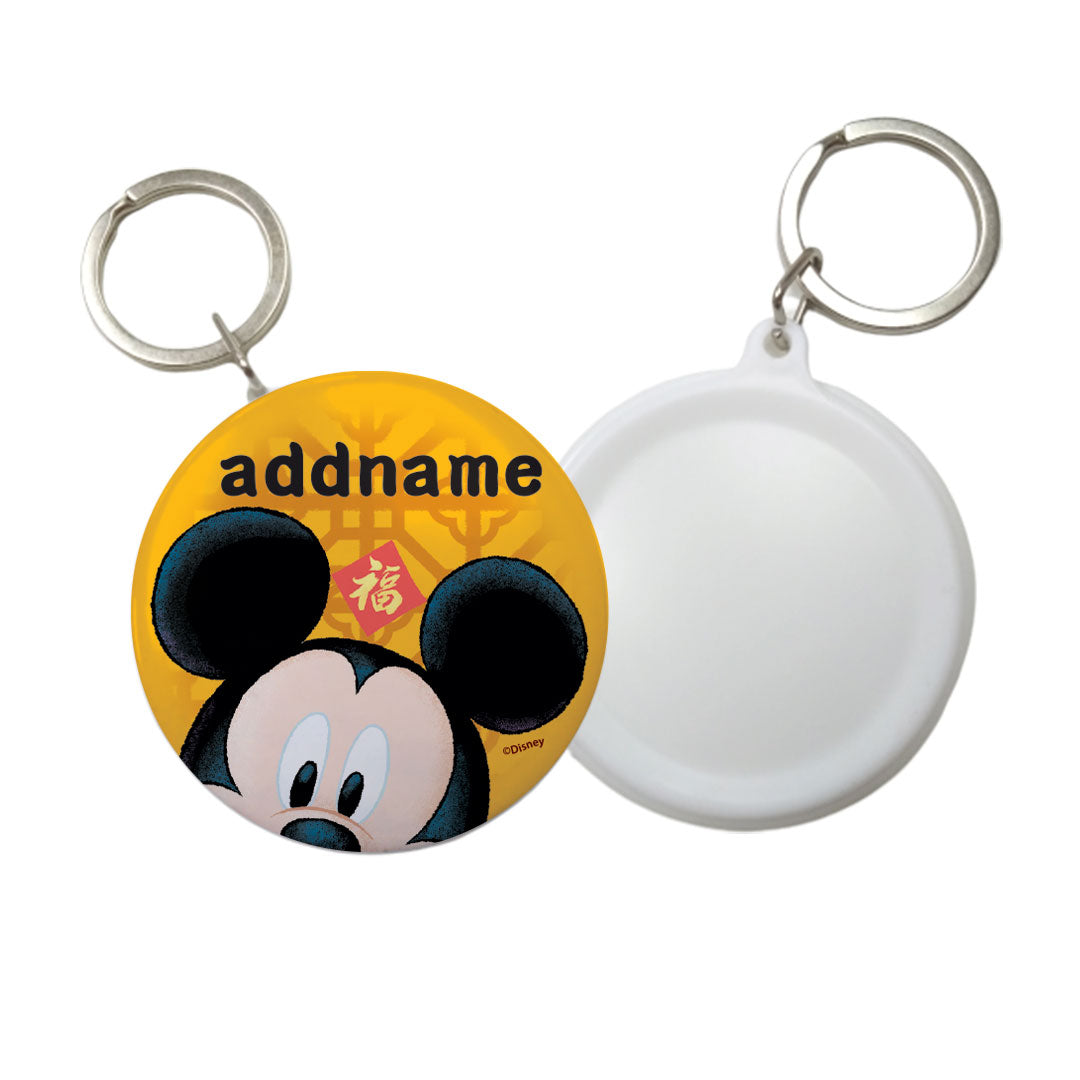 Disney CNY Mickey And Minnie Button Badge with Key Ring (58mm)