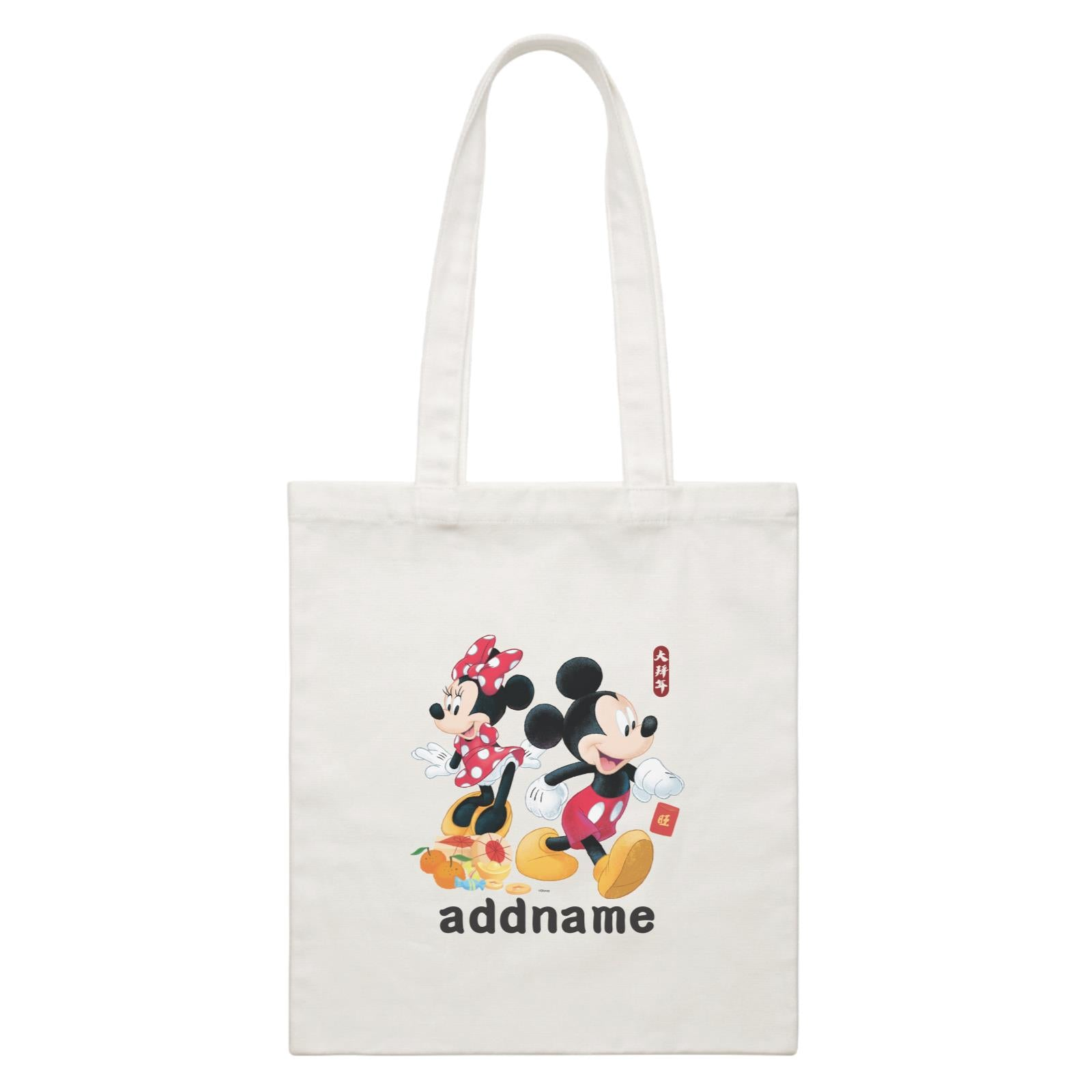 Disney CNY Mickey and Minnie with Prosperity Elements Personalised CBR White Canvas Bag