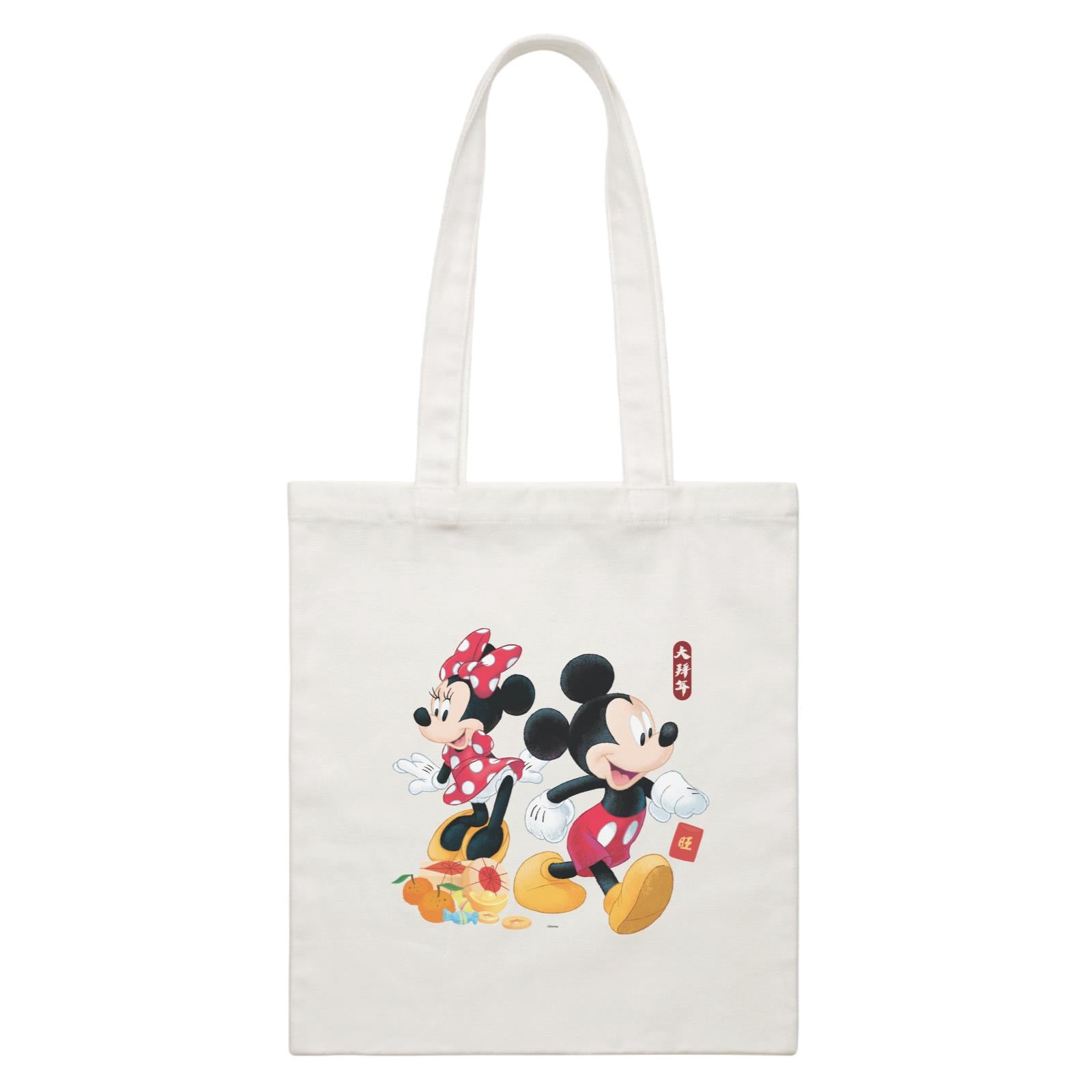 Disney CNY Mickey and Minnie with Prosperity Elements Non Personalised CBR White Canvas Bag