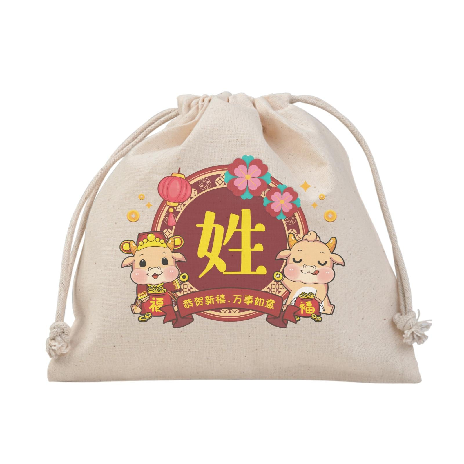 [CNY 2021] Golden Cow Blooming Gold Border With Surname Satchel