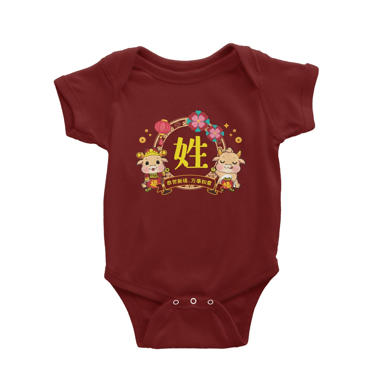 [CNY 2021] Golden Cow Blooming Gold Border With Surname Baby Romper
