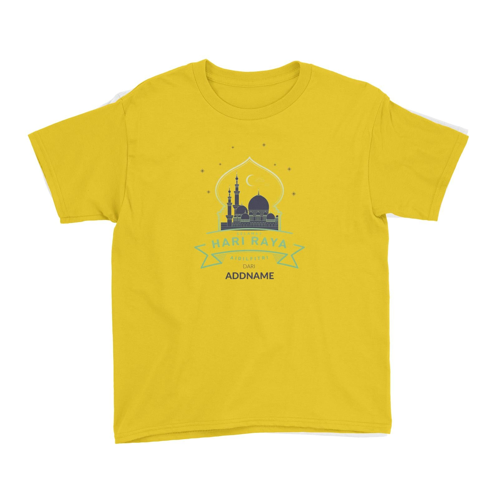 Hari Raya Aidilfitri Dari Kid's T-Shirt  Personalizable Designs Gradient Mosque