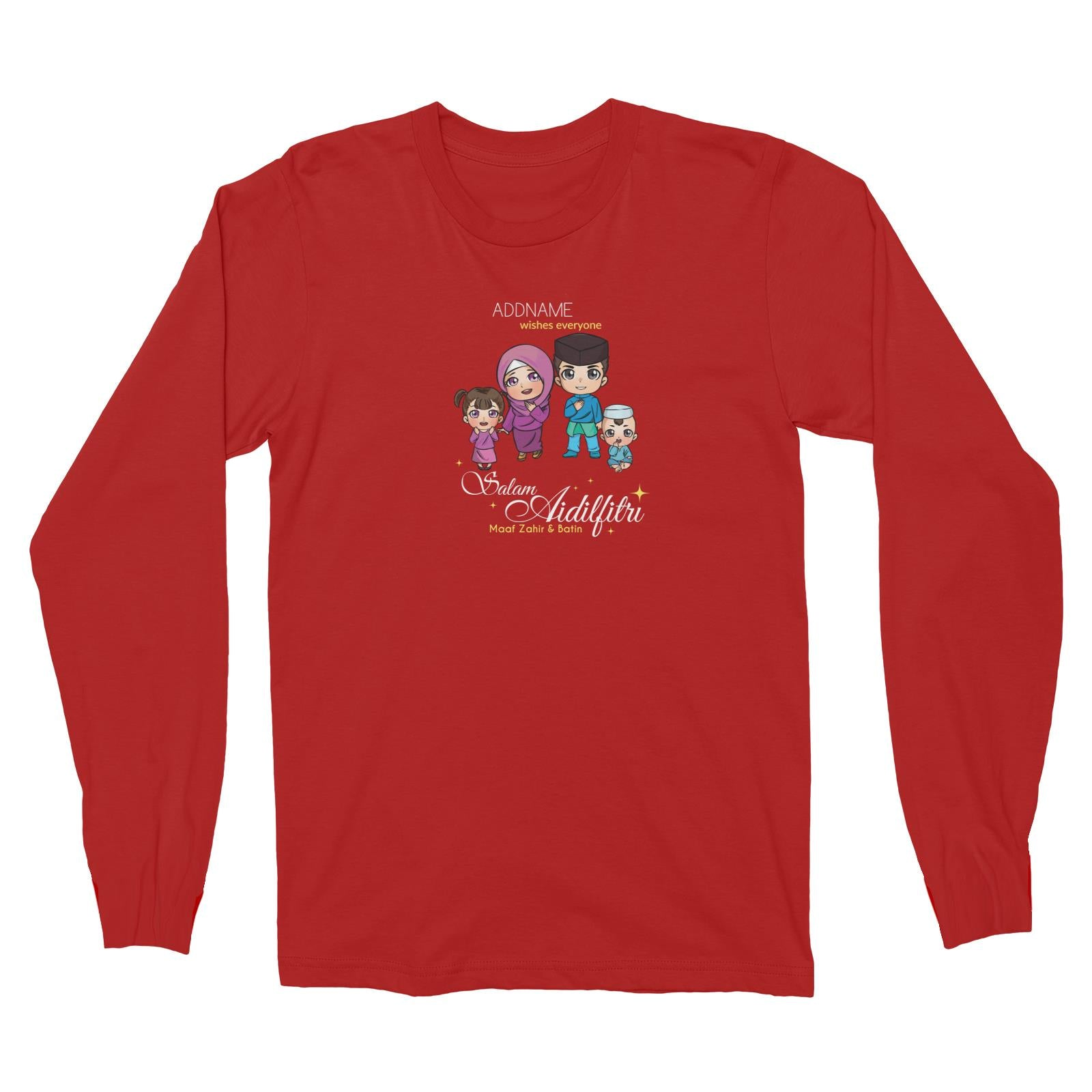 Raya Chibi Family Girl And Baby Boy Addname Wishes Everyone Salam Aidilfitri Maaf Zahir & Batin Long Sleeve Unisex T-Shirt