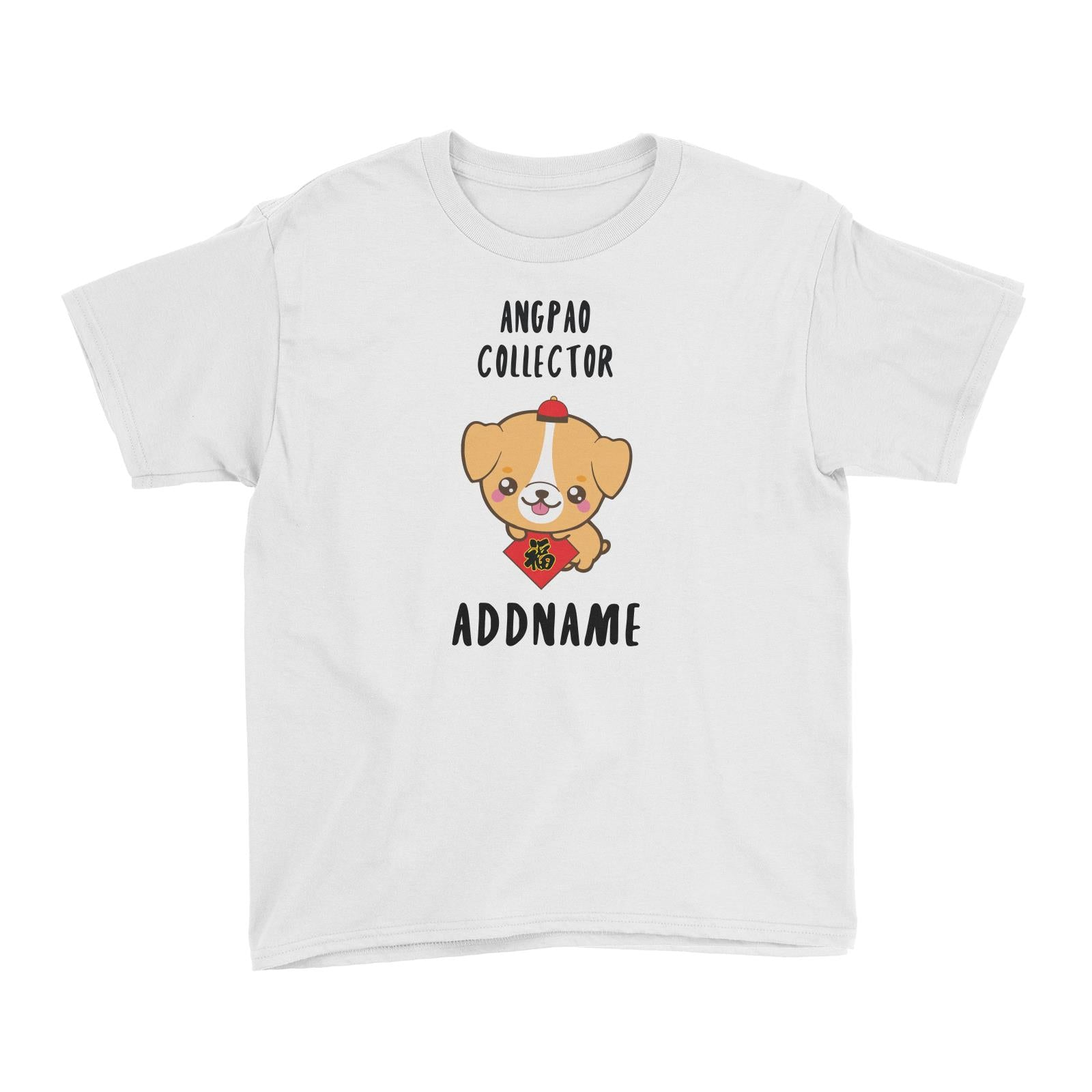 Chinese New Year Cute Dog Ang Pao Collector Kid's T-Shirt  Personalizable Designs 1st CNY Funny