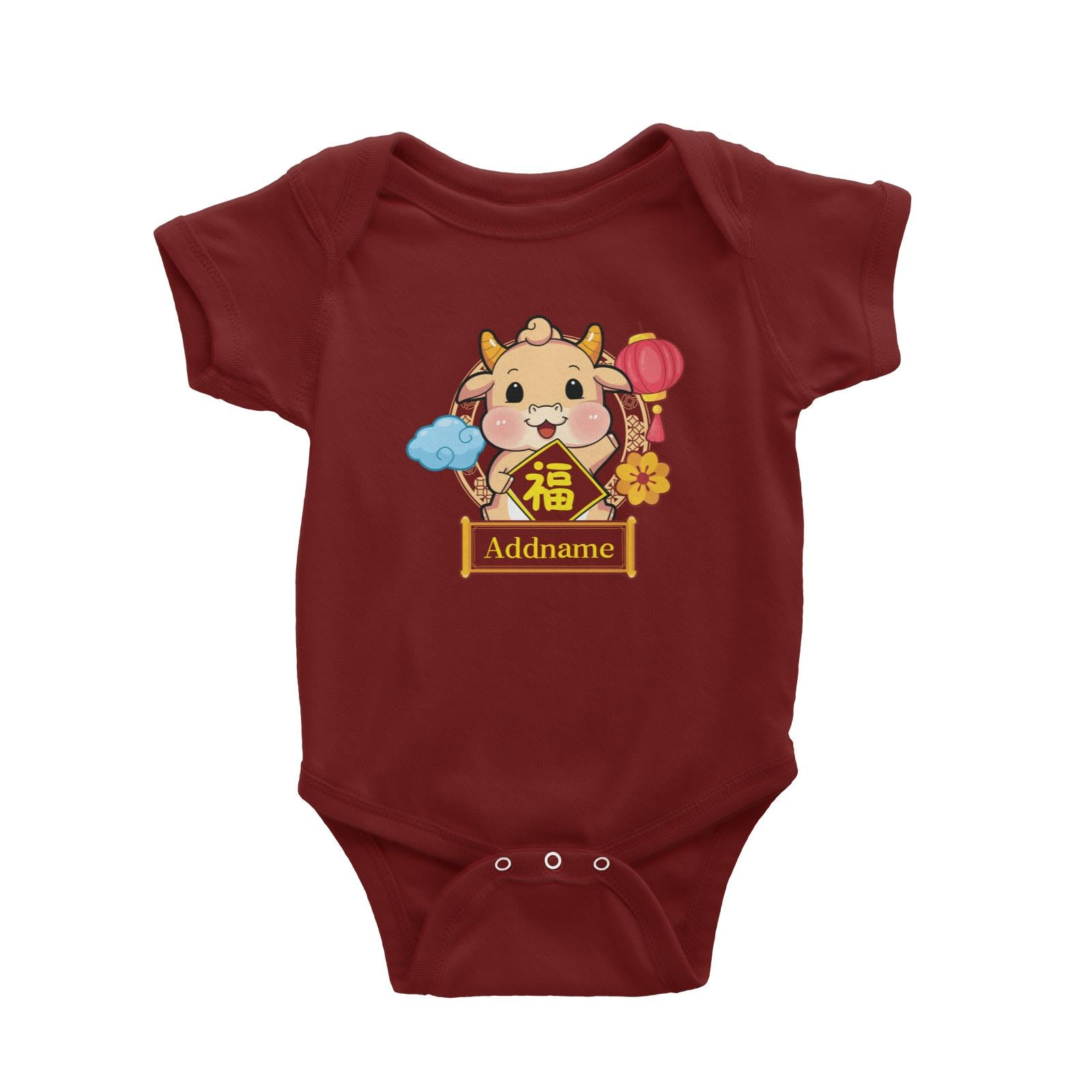 [CNY 2021] Golden Cow with Spring Couplets Baby Romper