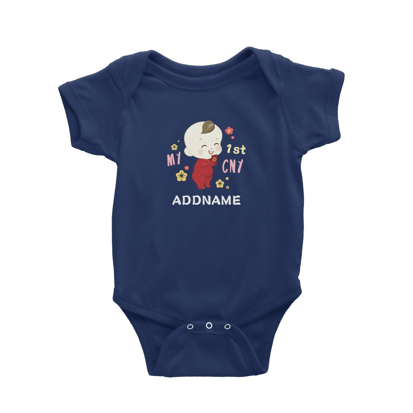 Chinese New Year Family My 1st CNY Baby Boy Addname Baby Romper