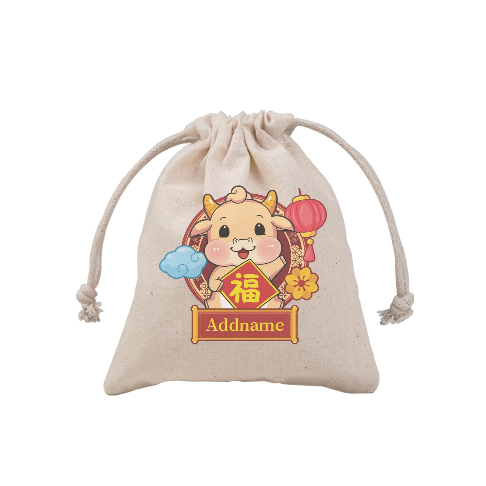 [CNY 2021] Golden Cow with Spring Couplets MP Mini Pouch