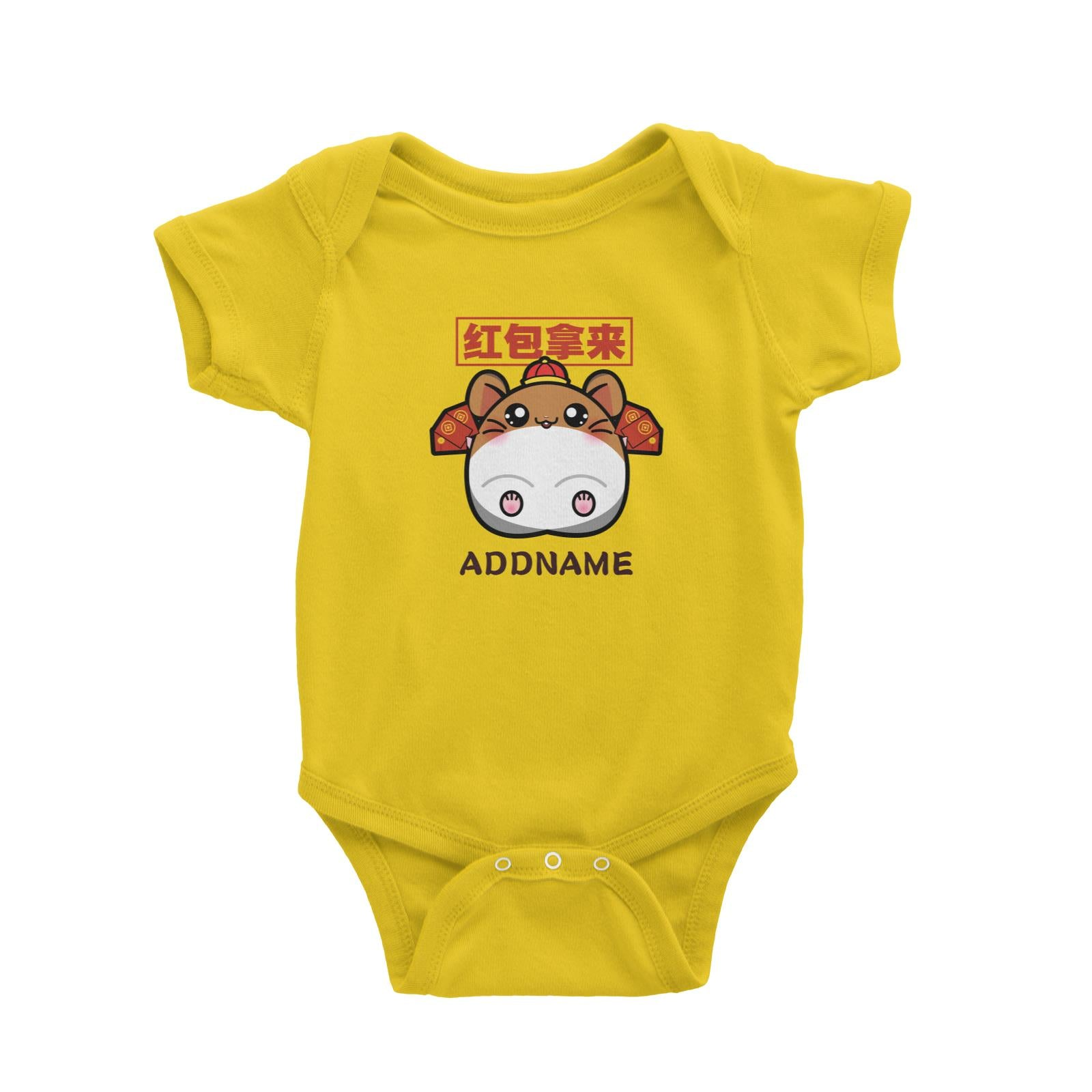 Prosperous Mouse Series Bob With AngPao Wishes Happy Prosperity Baby Romper