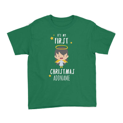 Cute Girl Angel First Christmas Addname Kid's T-Shirt  Personalizable Designs