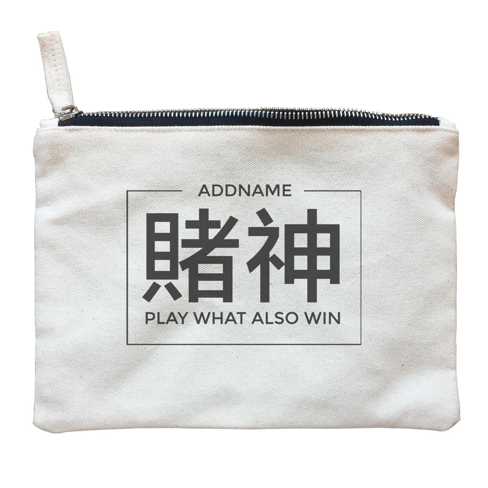Chinese New Year God of Gambling Addname Accessories Zipper Pouch