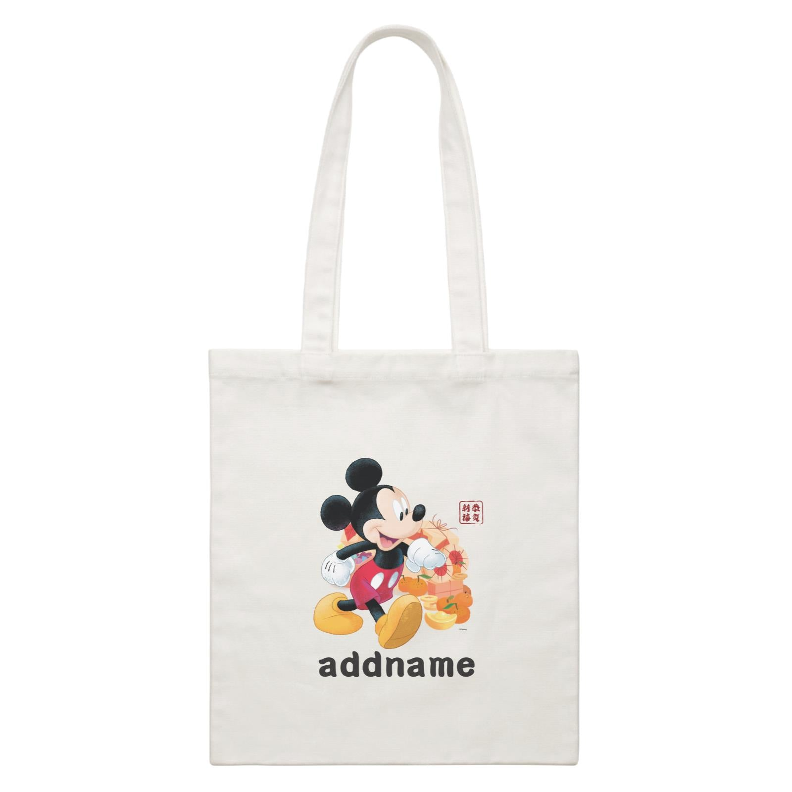 Disney CNY Mickey With Mandarins and Gold Elements Personalised CBR White Canvas Bag