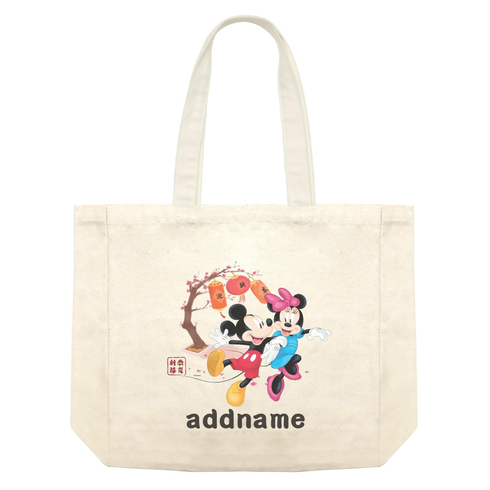 Disney CNY Mickey and Minnie Skipping With Prosperity Elements Personalised SHB Shopping Bag